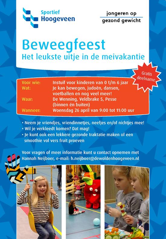 beweegfeest2017